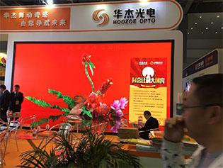 祝贺我司青云功夫茶4平方LED单绿色显示屏安装调试成功